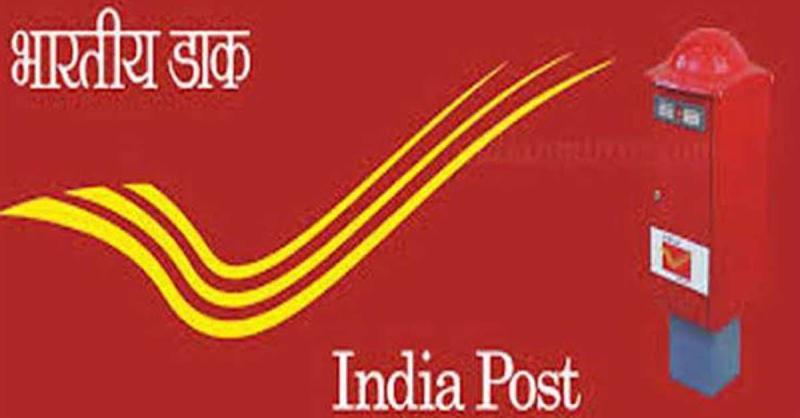 भारतीय डाक महात्मा गांधी के सम्मान में डाक टिकट की करेगा प्रदर्शनी