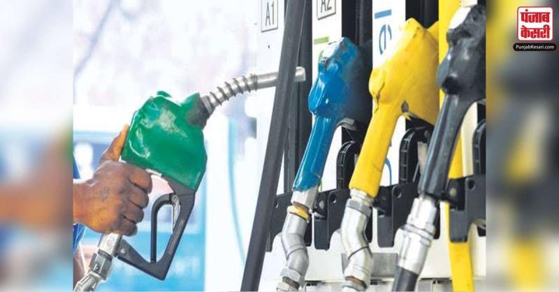 पेट्रोल के दाम में वृद्धि का सिलसिला जारी, डीजल भी हुआ महंगा