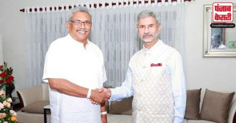 श्रीलंका के नवनिर्वाचित राष्ट्रपति 29 नवम्बर को आयेंगे भारत की यात्रा पर : जयशंकर