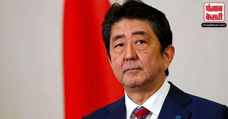 जापान के सबसे लंबे समय तक PM पद पर रहने वाले व्यक्ति बने शिंजो आबे