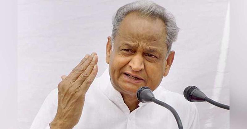 भ्रष्टाचार की शिकायत करने के लिए यूनिफाइड फोन नम्बर शुरू किया जाएगा : मुख्यमंत्री गहलोत