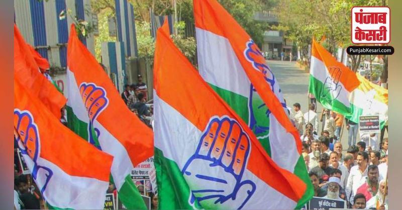 कांग्रेस ने भाजपा-जजपा गठबंधन पर साधा निशाना, कहा- ज्यादा दिन तक नहीं चलेगी सरकार