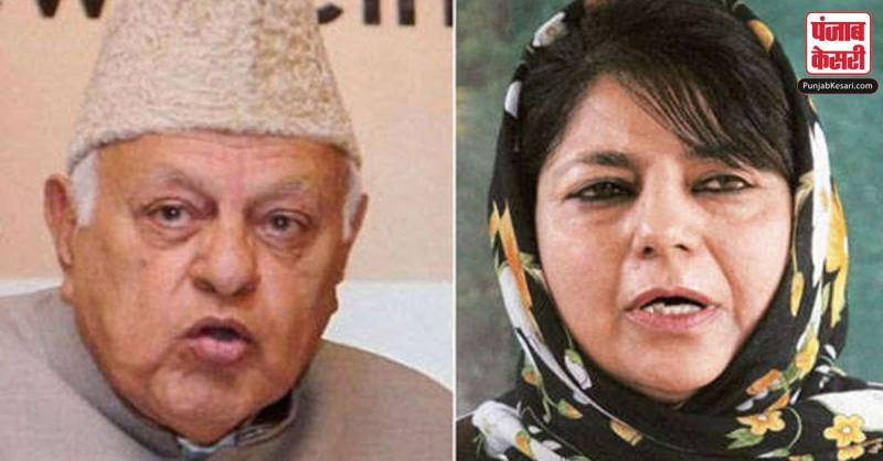 NC, PDP ने कश्मीर में सामान्य हालात बताने पर केंद्र की आलोचना की