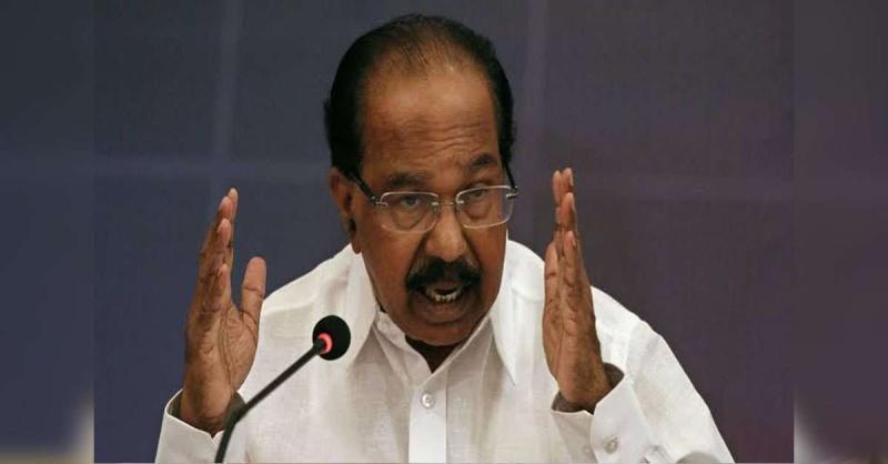 वीरप्पा मोइली ने BPCL के विनिवेश के फैसले को पीछे ले जाने वाला कदम बताया