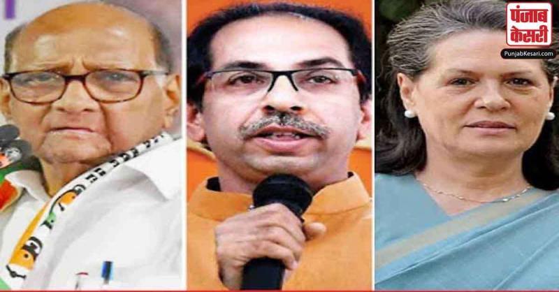 महाराष्ट्र : शिवसेना, कांग्रेस और NCP की बैठक खत्म, सरकार गठन पर हुई चर्चा