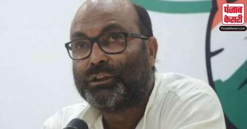 PF घोटाला मामले में UP सरकार पूरे प्रकरण पर पर्दा डालने का प्रयास कर रही है : कांग्रेस