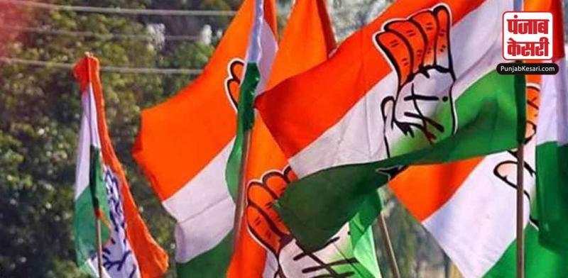 कांग्रेस ने झारखंड चुनाव के लिए उम्मीदवारों की आखिरी सूची जारी की