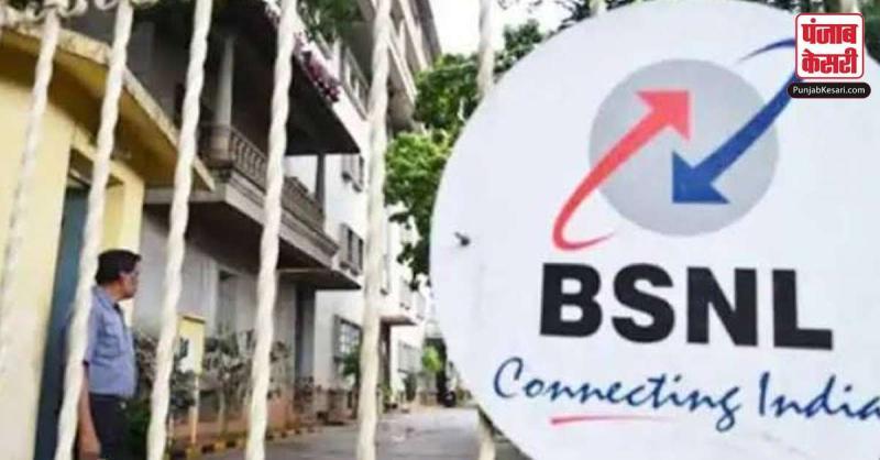 बीएसएनएल के कर्मचारी 25 नवंबर को करेंगे भूख हड़ताल
