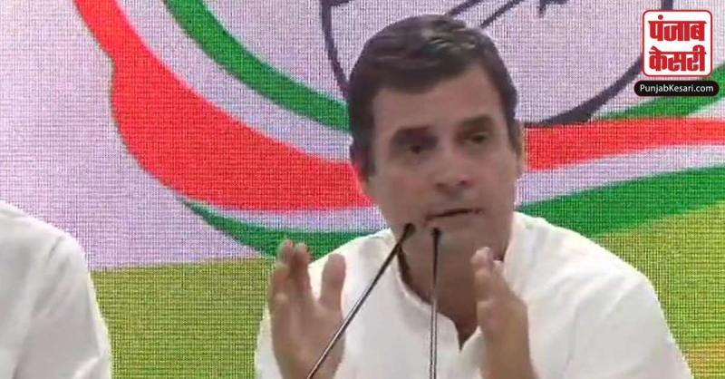 जब संविधान का जश्न मनाया जा रहा था तो भाजपा इसे खत्म करने में लगी थी : राहुल