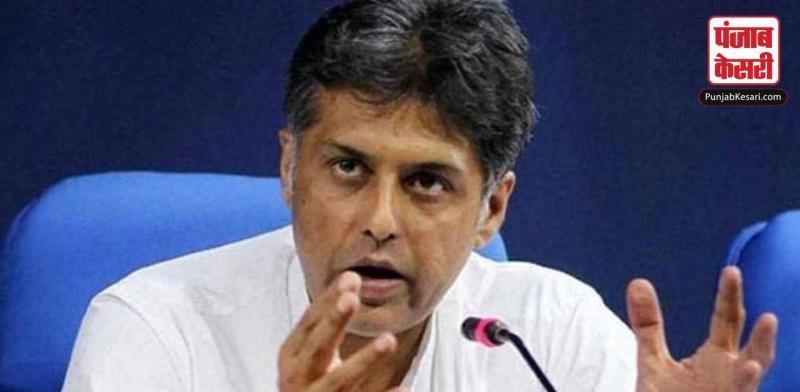 राज्यपाल 'आरएसएस-भाजपा का लाबादा' छोड़ें और महा विकास आघाडी को आमंत्रित करें : कांग्रेस