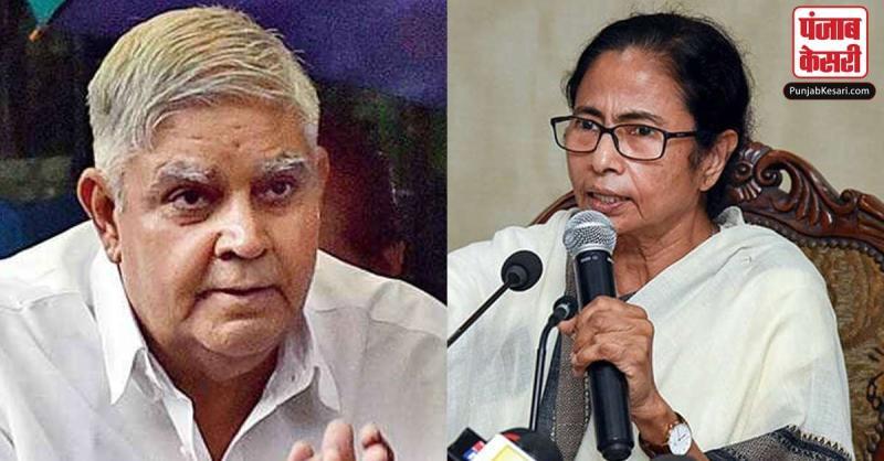 'संविधान दिवस' पर संविधान को लेकर राज्यपाल-ममता में जुबानी जंग