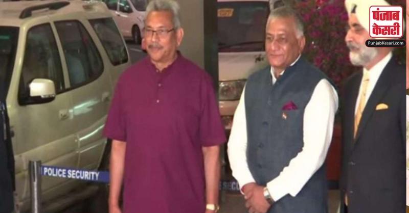 श्रीलंका के राष्ट्रपति भारत पहुंचे, मोदी के साथ शुक्रवार को करेंगे बातचीत