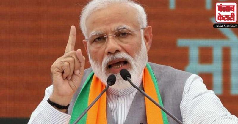 नागरिकता संशोधन विधेयक का विरोध करते हुए पूर्वोत्तर के 12 सांसदों ने PM मोदी को पत्र लिखा
