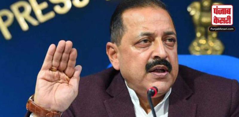 केंद्र जम्मू-कश्मीर और लद्दाख में सभी केंद्रीय कानूनों को लागू करने के लिए दृढ़ संकल्पित : सिंह