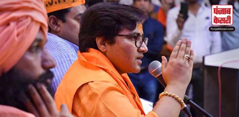 प्रज्ञा ठाकुर के निर्वाचन को चुनौती देने वाली याचिका को खारिज करने की मांग पर फैसला सुरक्षित