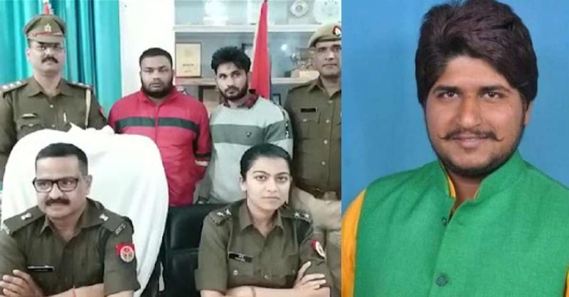 हिंदू युवा वाहिनी के नेता की हत्या के आरोप में पार्टी के ही दो लोग गिरफ्तार