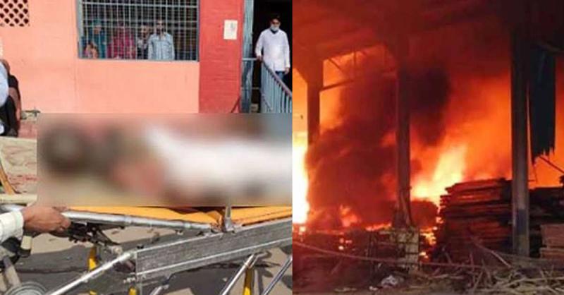 पटाखा फैक्ट्री में आग लगने से दो मजदूरों की मौत और कई मजदूर घायल