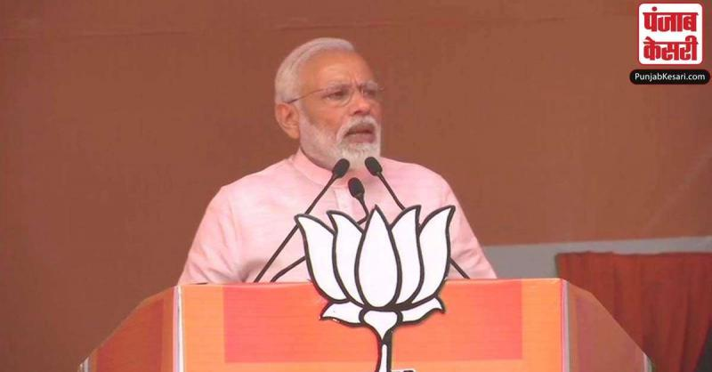 PM मोदी खूंटी और जमशेदपुर में कल चुनावी सभाएं करेंगे