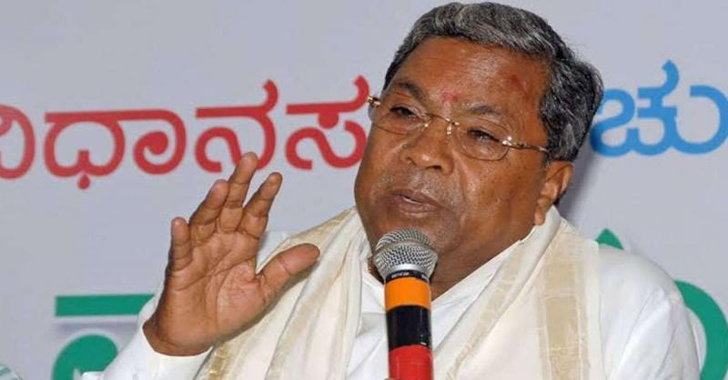 चर्चा के बाद जद(एस) से गठबंधन पर कांग्रेस आलाकमान करेगा फैसला : सिद्धारमैया