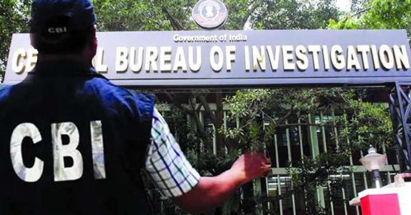 सीबीआई ने पोंजी कंपनी के सीएमडी और निदेशक को किया गिरफ्तार