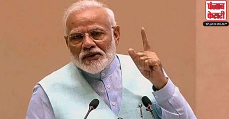 पड़ोसी देशों में उत्पीड़न के शिकार लोगों को भारतीय नागरिकता देने से बेहतर कल सुनिश्चित होगा : PM मोदी