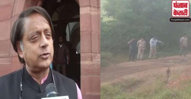 हैदराबाद गैंगरेप: आरोपियों के एनकाउंटर पर नेताओं ने दी यह प्रतिक्रिया, जाने किसने क्या कहा