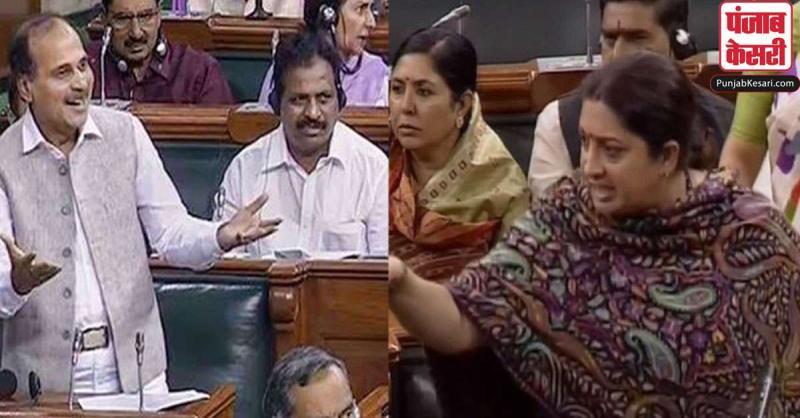 अधीर रंजन के बयान पर स्मृति का पलटवार, लोकसभा में बोलीं-रेप को राजनीतिक हथियार बनने वाले दे रहे भाषण