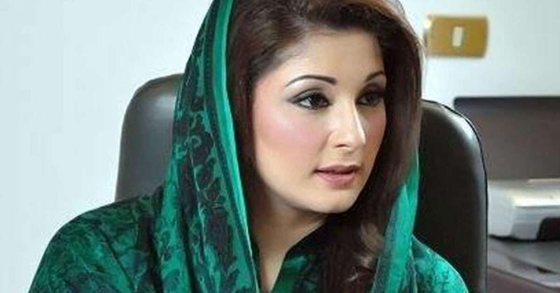 मरियम नवाज ने ईसीएल से नाम हटाने के लिए लाहौर हाई कोर्ट में याचिका दायर की