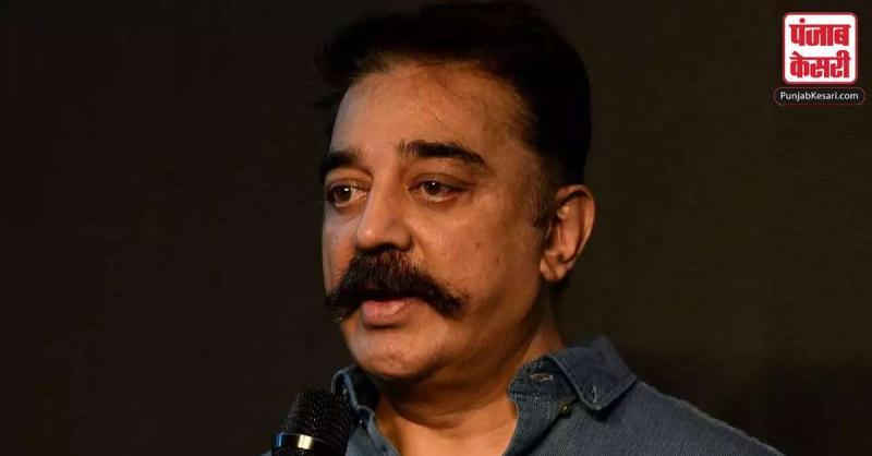 हसन की पार्टी, रजनी का मंच तमिलनाडु ग्रामीण निकाय चुनावों से दूर रहेगा