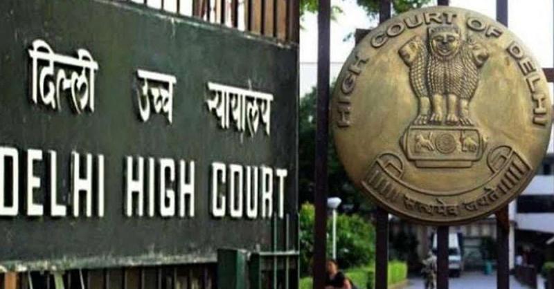 बीपीएसएल के पूर्व सीएमडी संजय सिंघल की अंतरिम जमानत याचिका पर अदालत ने ED से जवाब मांगा