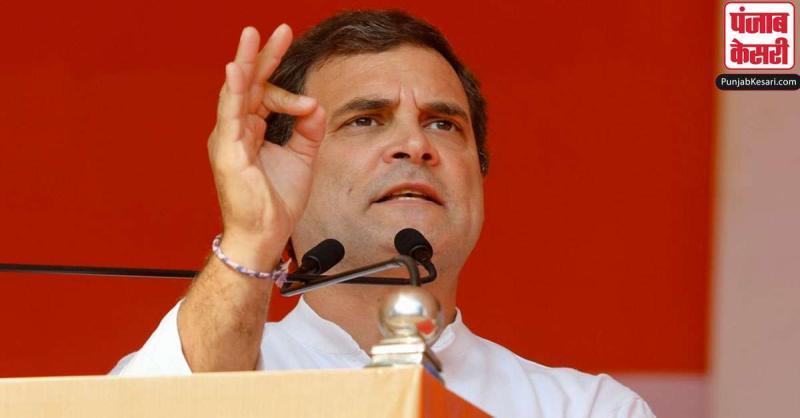 झारखंड में बोले राहुल गांधी-सत्ता में आने पर लोगों को जल, जंगल और जमीन लौटाया जाएगा