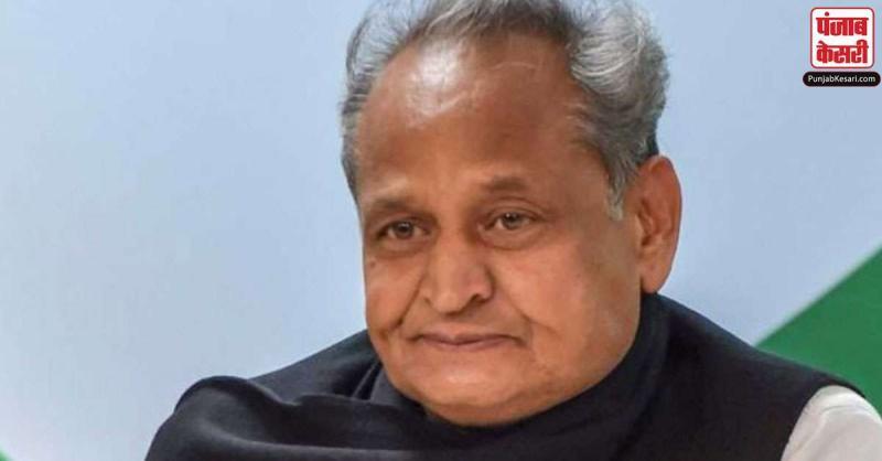 नागरिकता संशोधन विधेयक : CM गहलोत बोले- किस दिशा में जा रहा है मुल्क