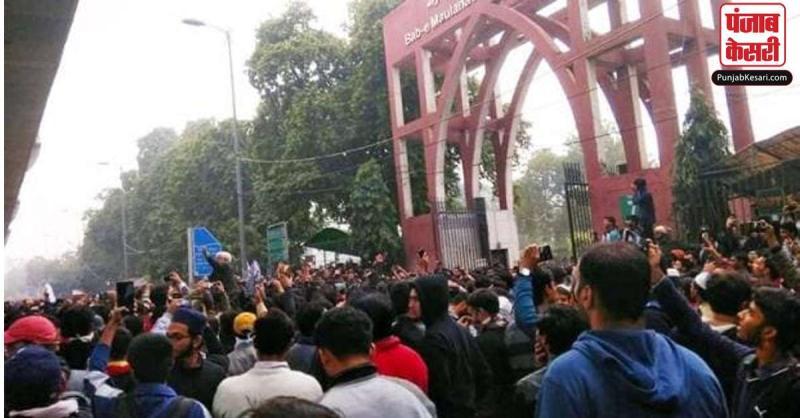 CAB के खिलाफ जामिया के छात्रों ने किया उग्र प्रदर्शन, पुलिस ने दागे आंसू गैस के गोले