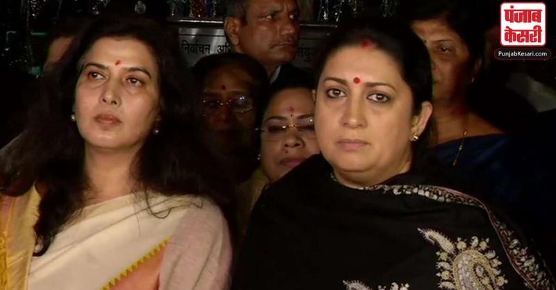 भाजपा की महिला सांसदों ने चुनाव आयोग से राहूल गांधी के खिलाफ कार्रवाई की मांग की