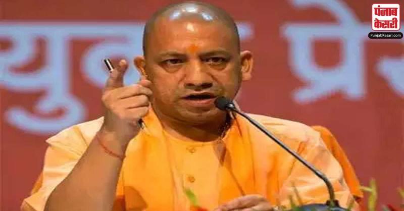 उत्तर प्रदेश: CM योगी बोले- कानपुर के घाटों का पानी आचमन करने योग्य
