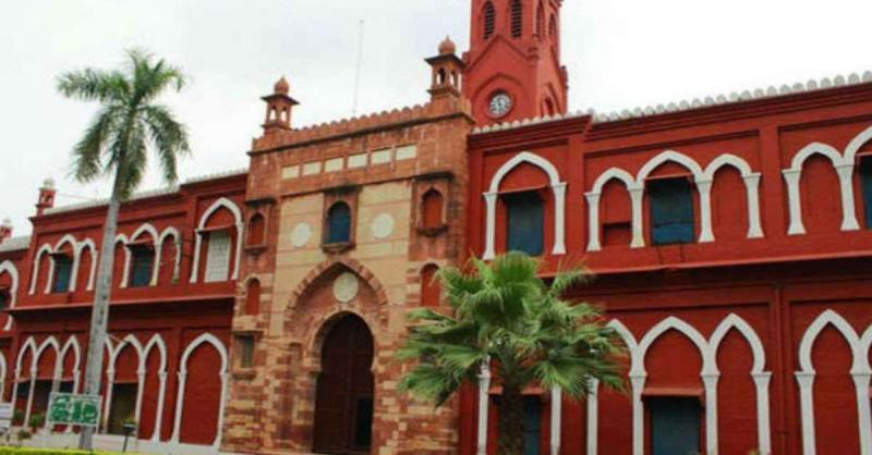 नागरिकता संशोधन अध्यादेश को लेकर अलीगढ विश्वविदयालय सुरक्षा व्यवस्था कड़ी की गई