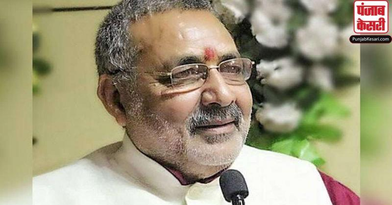 गिरिराज सिंह का राहुल पर तंज, कहा- उधार के 'सरनेम' से कोई गांधी नहीं होता
