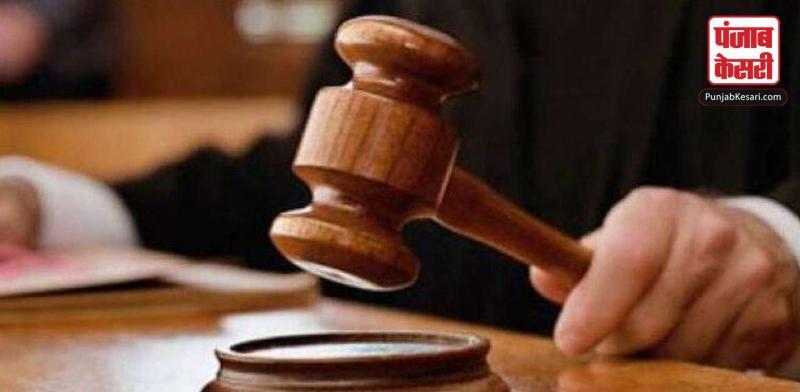 राष्ट्रीय लोक अदालत में हुआ 1823 मामलों का निपटारा