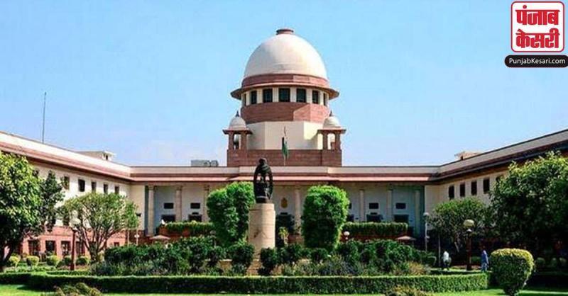 जामिया विवाद पर सुप्रीम कोर्ट सख्त, CJI बोले-हिंसा रुकेगी तब होगी मामले की सुनवाई