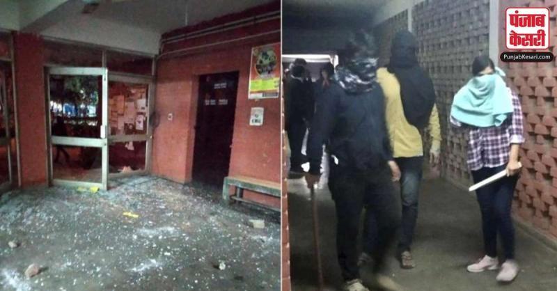 JNU हिंसा : इस घटना के जो भी चश्मदीद अथवा जिनके पास तस्वीर या वीडियो फुटेज है वह पुलिस से साझा करें - दिल्ली पुलिस
