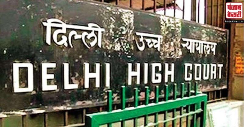 दिल्ली HC ने शाहीन बाग से प्रदर्शनकारियों को हटाने की मांग वाली याचिका की खारिज