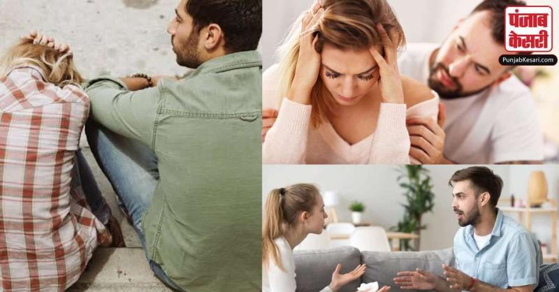 महिलाएं अक्सर पुरुषों की इन छोटी-छोटी आदतों की वजह से होती है नाराज
