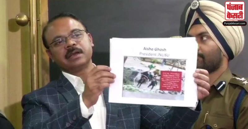 जेएनयू हिंसा मामले में आइशी घोष समेत 9 हमलावरों की पहचान, दिल्ली पुलिस ने जारी की तस्वीरें