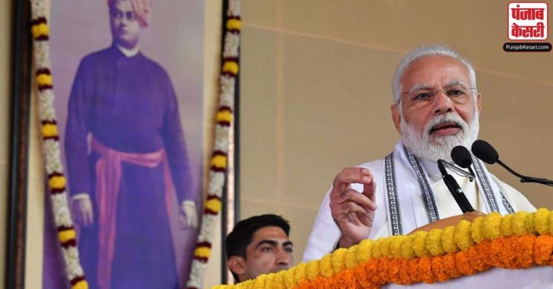 नए नागरिकता कानून पर अफवाहें फैलाकर युवाओं को गुमराह किया जा रहा है : PM मोदी