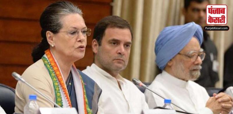सोनिया ने दिल्ली के वरिष्ठ नेताओं को दिया चुनाव लड़ने का निर्देश