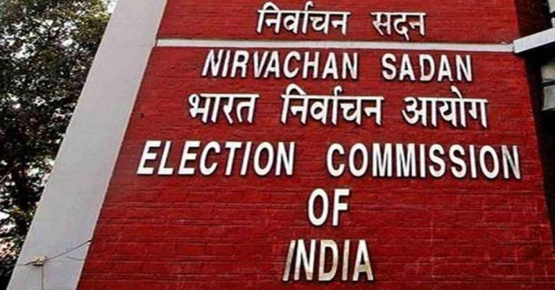 दिल्ली विधानसभा चुनाव के लिए नामांकन दाखिल करने की प्रक्रिया शुरू