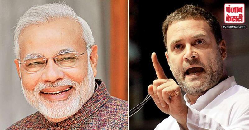 मोदी जी ने देशवासियों के घरेलू बजट के टुकड़े-टुकड़े किए : राहुल