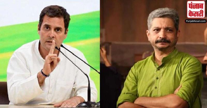 राहुल गांधी पर कमेंट करना MU के डायरेक्टर योगेश सोमन पर पड़ा भारी,जबरन छुट्टी पर भेजे गए