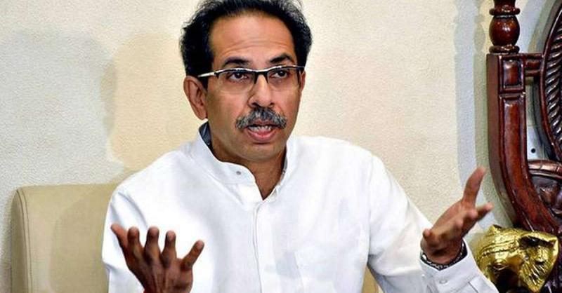 महाराष्ट्र : CM ठाकरे बोले- सरकार किसानों को आत्मनिर्भर बनाने के लिए प्रतिबद्ध है