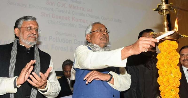 मुख्यमंत्री नीतीश कुमार ने प्रदूषण नियंत्रण बोर्ड के 64वें सम्मेलन का किया शुभारंभ
